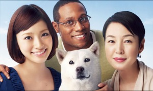Japanese TV Commercial Family